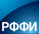 Проект сотрудника НИО-2 поддержан РФФИ