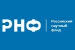 Проект НИО-2 продлен РНФ ещё на два года