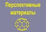 Пентагональные кристаллы меди электролитического происхождения: строение, модели и механизмы их образования и роста